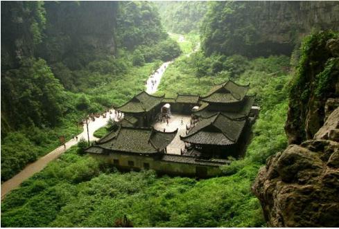 【川藏】重庆武隆天坑三桥、仙女山、龙水峡地缝、双动五天之旅