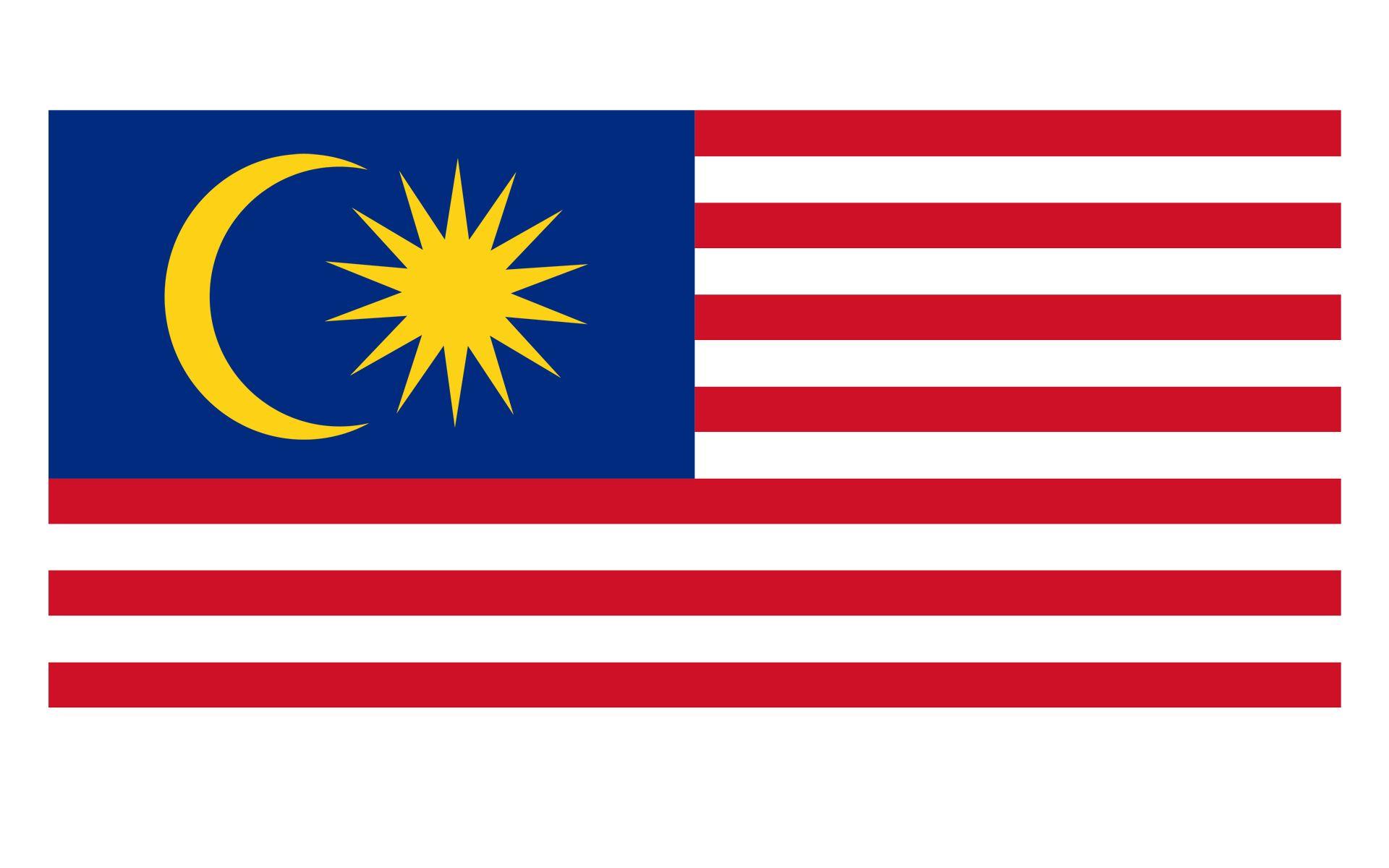 【马来西亚签证】旅游签证