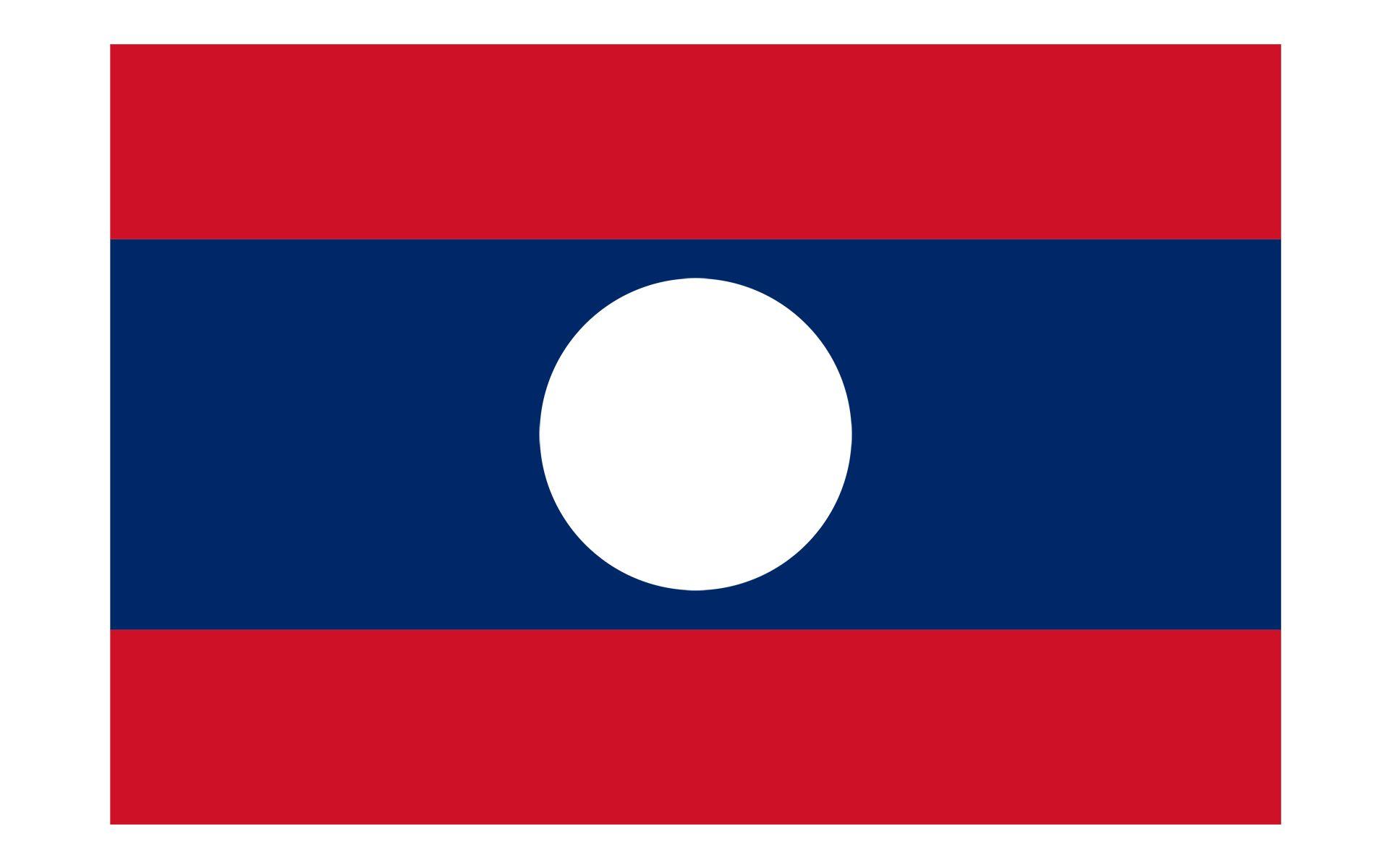 【老挝签证】旅游签证