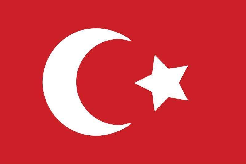 【土耳其签证】电子签证