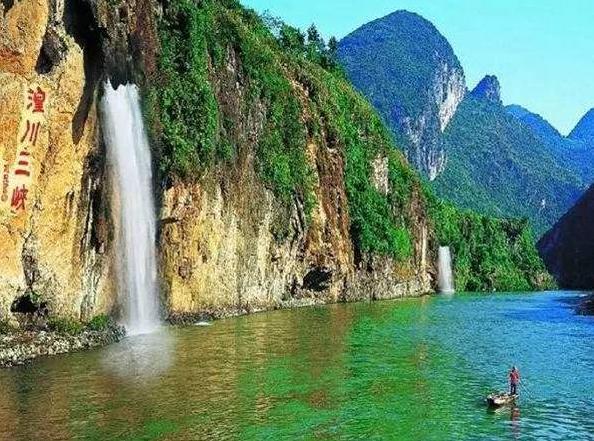 【连州连南】湟川三峡、地下河、千年瑶寨、品尝连南特色长桌宴三天游