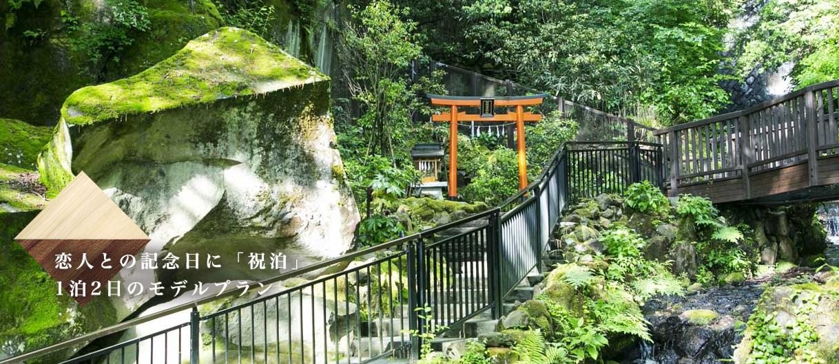 【铁道旅行】东京+箱根溫泉4天