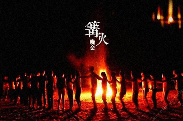 【龙门亲子2日游】南昆山自然历奇旅行两日-秋游篇
