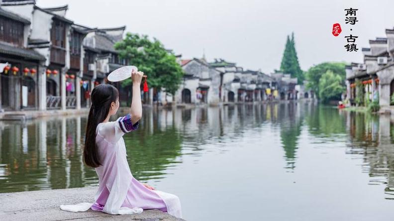 【惠游安心华东游】杭州西湖、西溪湿地、南浔水乡、苏州园林、西塘古镇、上海外滩环球金融中心登高四天游